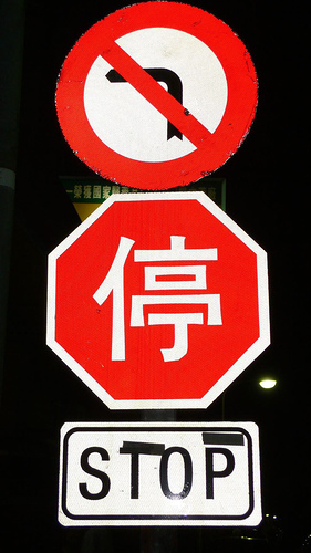 signs serving multiple languages